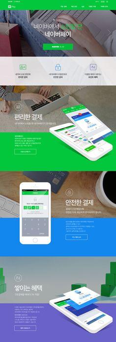 앱의 소개페이지 Homepage Design, Best Web Design, App Design, Korea Design, One Page Website, Event Banner, Promotional Design, Event Page, Application Design