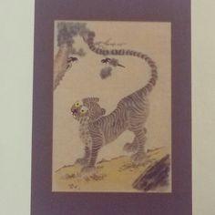 Tiger and bird by Jeeyun