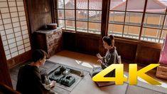 Odoriko no Sato Museum - Oshima Tokyo Island - 踊り子の里資料館 - 4K Ultra HD