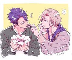Manga || Anime Couple♡ Game~ A3!