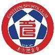 Hong Kong Eastern Long Lions vs Pilipinas BC Jan 22 2017  Live Stream Score Prediction