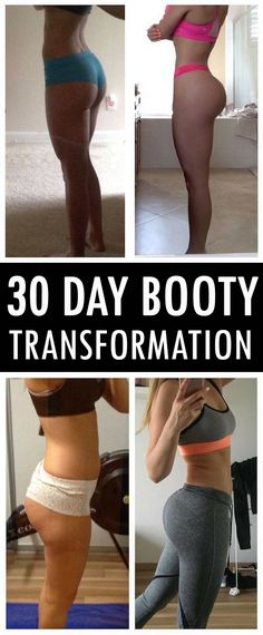 30 Day Butt Challenge | 30 day buttchallenge Results | 30 day booty challenge | 30 day booty challenge before and after | 30 day booty Workout | 30 day booty transformation | Butt Transformation | Bigger Butt before and after