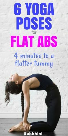 These tummy-tightening yoga poses for flat abs target your core, and will give you a great stomach workout in just 3 minutes.Tone and flatten your tummy in this 4 minute yoga workout of the best yoga poses for flat abs Yoga Fitness, Fitness Plan, Health Fitness, Fitness Classes, Yoga Classes, Fitness Watch, Quick Weight Loss Tips, Yoga For Weight Loss, Weight Lifting