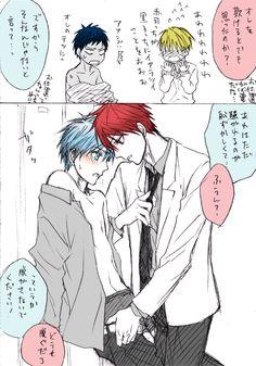 """Kuroko no basket """"couple love""""! - All kuroko Fantasy Basketball, Love And Basketball, Kuroko's Basketball, All Anime, Me Me Me Anime, Manga Anime, Anime Naruto, Kuroko No Basket, Yuri"""