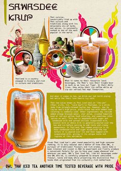 OWL Thai Iced Tea Packaging by Lana Anwar, via Behance Thai Ice, Thai Thai, Thai Design, Mood And Tone, Tea Packaging, Thai Style, Iced Tea, Banner Design, Cover Design