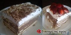 Τούρτα σοκολάτα με μπισκότα #sintagespareas My Dessert, Vanilla Cake, Tiramisu, Sweets, Cooking, Ethnic Recipes, Desserts, Food, Life