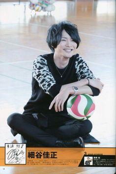 Hosoya Yoshimasa seiyuu as Azumane Asahi (Haikyuu!!) <<<< Oh gosh! It's also Sousuke from Free! ES