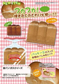 Squishy Jumbo Royal Soft : 1000+ images about Squishies that I want on Pinterest Rilakkuma, Kawaii and Hello kitty