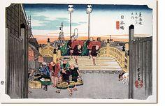 <東海道五十三次 日本橋 :  NIHONBASHI>  NIHONBASHI FROM THE SERIES FIFTY-THREE STATIONS ON THE TOKAIDO  HIROSHIGE UTAGAWA  1797-1858  Last of Edo Period