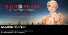 OMC AMERICAS CUP OPEN 2013 HAIRDRESSING - Buenos Aires