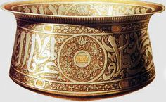 14th-century wash basin made for Sultan Muhammad ibn Alaun, featured in Prisse's L Art Arabe