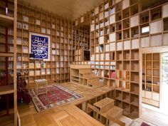Ulitimate book shelf space in Osaka Japan, holds 10 tons of books