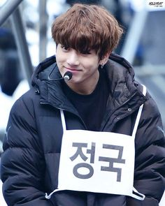 161231 Jungkook at MBC Gayo Daejejeon Rehearsal    ©Hold9597 #방탄소년단 #BTS #JUNGKOOK #전정국