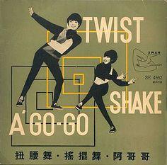 Twist Shake A' Go-Go (artist unknown) 45rpm Record