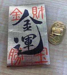 World Mythology, Positive Words, Korea, Japan, Gold, Positive Thoughts, Korean, Japanese, Yellow