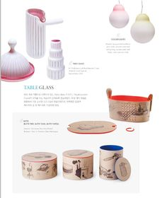 아이엑스디자인 ixedeign 3월호 masterpiece 스홀텐 바이잉스 scholtenbaijings, designer, design, editorialdesign, magazine, interior, guideline
