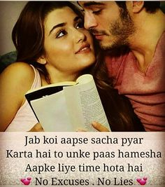 I love you my jaanu Love Smile Quotes, First Love Quotes, Sweet Love Quotes, I Love You Quotes, Romantic Love Quotes, Love Yourself Quotes, Lover Quotes For Him, Lovers Quotes, Love Quetos