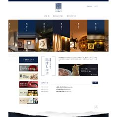 http://www.hyoki.jp/ footer   » 日本料理・しゃぶしゃぶ「京都 瓢喜」| 縦長のwebデザインギャラリー・サイトリンク集|MUUUUU.ORG