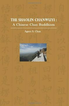The Shaolin Chanwuyi: A Chinese Chan Buddhism by Agnes S. Chan, http://www.amazon.co.uk/dp/9889712644/ref=cm_sw_r_pi_dp_F51ktb13Z2GVG  Master Shi Dejian is probably the closest link we have to the authentic Shaolin. His philosophy and mastery of Chan Wu Yi has helped him transcend to new heights of tranquility, which is ultimately what Kung Fu was invented for. This book is a great insight into Chan Wu Yi.