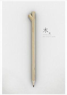 WOOD / PENCIL « PoChih Lai @pochihlai.com