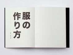 Wang Zhi-Hong: Yohji Yamamoto book design