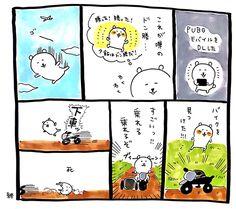 埋め込み Nagano, Pretty Pictures, Chibi, Peanuts Comics, Funny, Animals, Character, Cute Pics, Animales