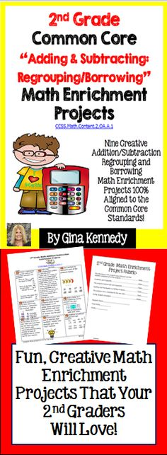 no prep 2nd grade addingsubtraction regrouping enrichment projects nine fun projects that