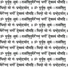 Sanskrit Sounds - Sanskrit Vector Art - Sanskrit Text as Vector Drawings
