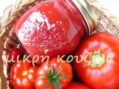 μικρή κουζίνα: Πώς φτιάχνουμε πελτέ ντομάτας Summertime, Vegetables, Blog, Diy, Kitchen, Cooking, Bricolage, Kitchens, Vegetable Recipes