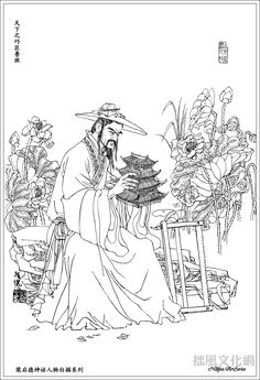 天下之巧匠鲁班 - Lu Ban, legendary master craftsman, called the father of Chinese carpentry