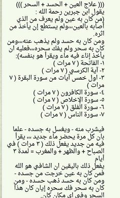 Mahmoud Kanj's media content and analytics