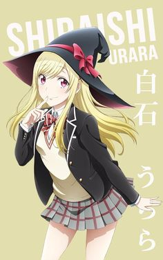Shiraishi Urara ~ Korigengi | Wallpaper Anime