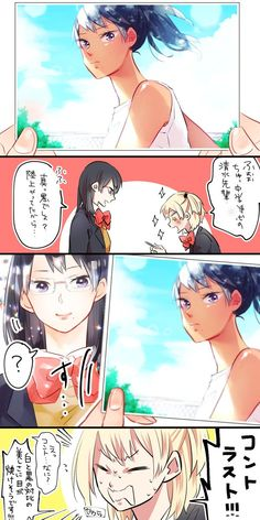 Yachi x Kiyoko Picture Daisuga, Iwaoi, Kuroken, Kagehina, Haikyuu Yachi, Haikyuu Fanart, Haikyuu Anime, Anime Chibi, Haikyuu Funny