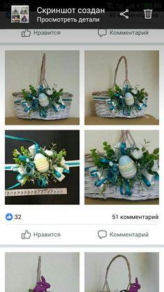 April Easter, Plant Hanger, Paper Dolls, Baskets, Board, Home Decor, Fashion, Wicker Baskets, Easter Crafts