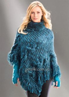 Poncho with braids and fringe. Description, the circuit pattern African Braids Hairstyles, Braided Hairstyles, Wrap Pattern, Knitted Poncho, Crochet Fashion, What To Wear, Knit Crochet, Fur Coat, Knitting