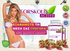 Forskolin (cAMP) helps your body burn fat by stimulating the production of enzymes and hormones that fuel your metabolism and burn excess calories. Natural, Home Remedies, Health Fitness, Exercise, Healthy, Shop, Desserts, Productivity, Chocolate Mouse Cake
