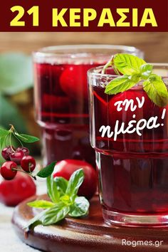 Shot Glass, Fruit, Tableware, Health, Dinnerware, Health Care, Tablewares, Dishes, Place Settings