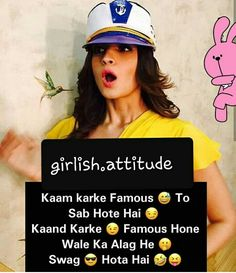 attitude kaam karke famous to sab hote hai kaand karke famous Bacon And Egg Casserole, Breakfast Casserole Sausage, French Toast Casserole, Cute Attitude Quotes, Girly Quotes, Life Quotes, Teacher Breakfast, Eat Breakfast, Beauty Salon Equipment