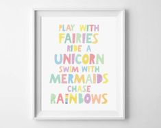 Kids wall art nursery decor printable quote To by MiniLearners