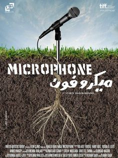 Microphone Top Movies, Comedy Movies, Films, Singing Microphone, First Love Story, Making Youtube Videos, Alexandria Egypt, Foreign Movies, Best Director