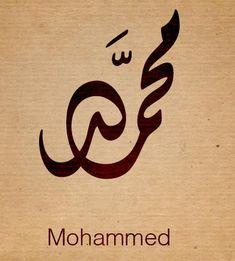 اسم نانا مزخرف بالعربي - بحث Google