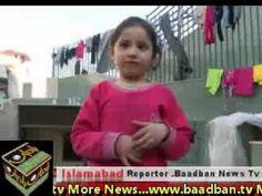 شام کی جنگ سے متاثر بچے
