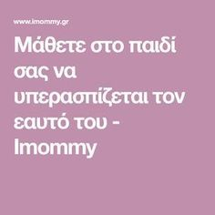 Kids And Parenting, Parenting Hacks, 4 Kids, Children, Kids Corner, Baby Time, Raising Kids, Kids Education, Little People