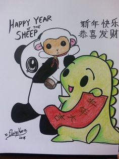Dino & Panda wishes everyone a Happy Chinese New Year :D   I drew this earlier today :3 It's the year of the Sheep/Goat! Baby Lamb's special year! ^_^