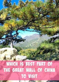 Which is best part of the Great Wall of China to visit  Mutianyu Or Badaling..?   Id imagine that the Great Wall of China is on everyones bucket list and if it isnt on yours, then damn well put it on!Take yourself back to the Ming Dynasty and imagine w