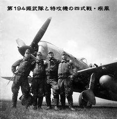 "bmashina: "" Comrades near an army fighter Ki-84 Hayate """