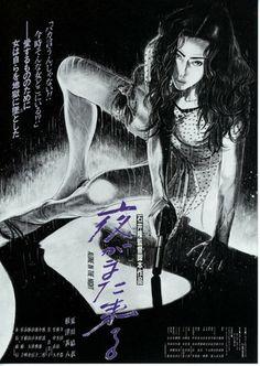 nudity-in-cthulhu-movie