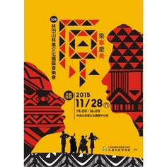 Visual Communication Design, Jazz Poster, Poster Layout, Graphic Design Posters, Typography Prints, Illustrations And Posters, Tribal Art, Cover Design, Logo Design