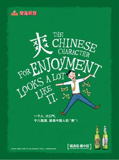 I have just discovered why I love Chinese language!
