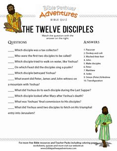 The 12 Disciples Bible Quiz Bible Study For Kids, Bible Study Notebook, Bible Lessons For Kids, Scripture Study, Youth Lessons, Object Lessons, Bible Activities For Kids, Bible Stories For Kids, Bible Games